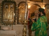 His Beatitude blessing the 'kollyva' of the feast.