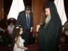 His Beatitude presenting to Bayan Mougrabi her gift.