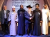 Archimandrate Makarios (second from right), stands with Muslim, Jewish, and Christian clergy from the Middle East, Europe, and Asia.