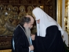 His Beatitude decorated by the Patriarch of Moscow