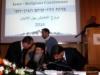 His Beatitude with the Mayor of Jerusalem - Source: Interfaith Intercultural Dialogue Group