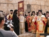 Supplication at the Holy Court