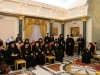 The Ecumenical Patriarch's Retinue in the Hall of the Throne