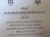 Joint invitation by the Kingdom of Jordan and the Patriarchate