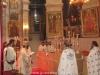 At the Holy Bema
