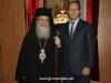 His Beatitude and Mr Nir Barkat, Mayor of Jerusalem