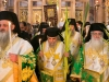 The beginning of the holy procession