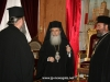 The Patriarch and Metropolitan Narcissus of Nubia