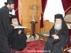 The Patriarch with the Metropolitan of Thera and Archimandrite Christophoros