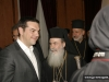 The Patriarch with Mr Tsipras