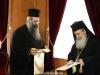 The Patriarch with Metropolitan Georgios of Katerini