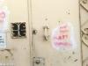 Ovewritten messages on the School door