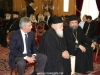 The Greek Consul-General, the Archbishop of Nazareth and the Metropolitan of Serres