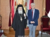 The Patriarch and Mr Hadjiathanasiou