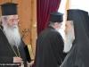 The Patriarch with Metropolitan Pavlos of Kozani