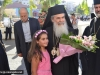 Welcoming bouquet for His Beatitude