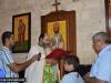 Reading the Gospel in Arabic