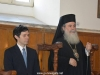 The Patriarch with Consul Sofianopoulos