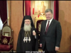 At the Patriarchate