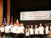 The younger students sing the Hymn of St. Demetrios School