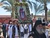 The Geronda of the Monastery Archimandrite Chrysostom at the Litany